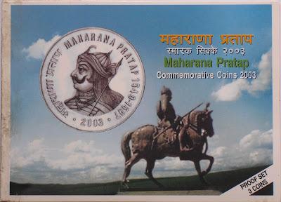 maharana pratap proof set cover