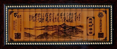 Hero Certificate - Great Wall of China