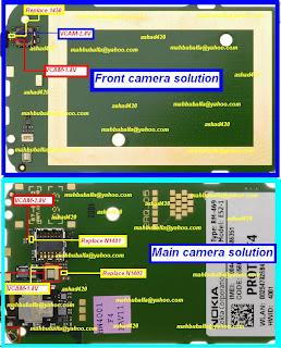 nokia e52 camera problem solution