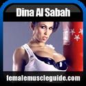 Dina Al Sabah Thumbnail Image 1