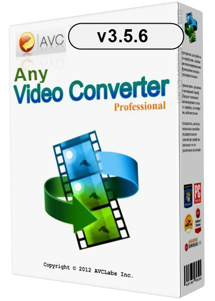 how to download any video from a webpage