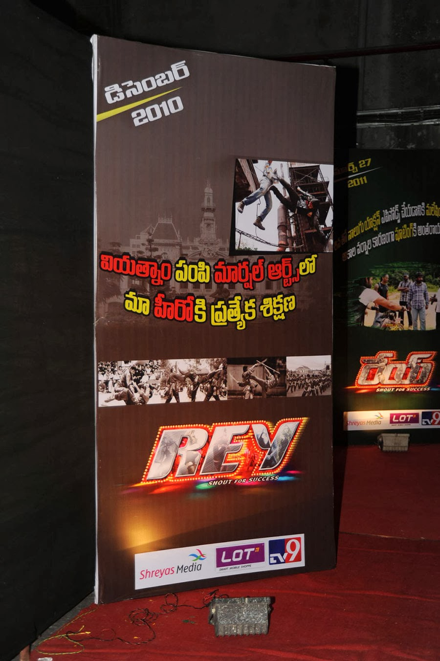 Journey of Rey Movie in posters show-HQ-Photo-19