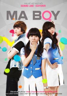 Ma Boy (2012)
