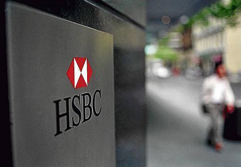 Job Vacancy Bank HSBC October 2012