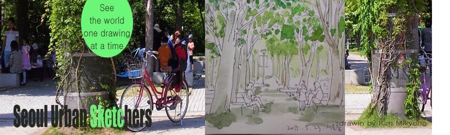 Seoul Urban Sketchers