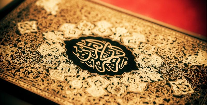 Karakter Muslim dalam Keseharian