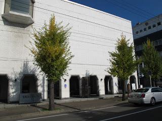 Aomori Prefectural Folk Museum
