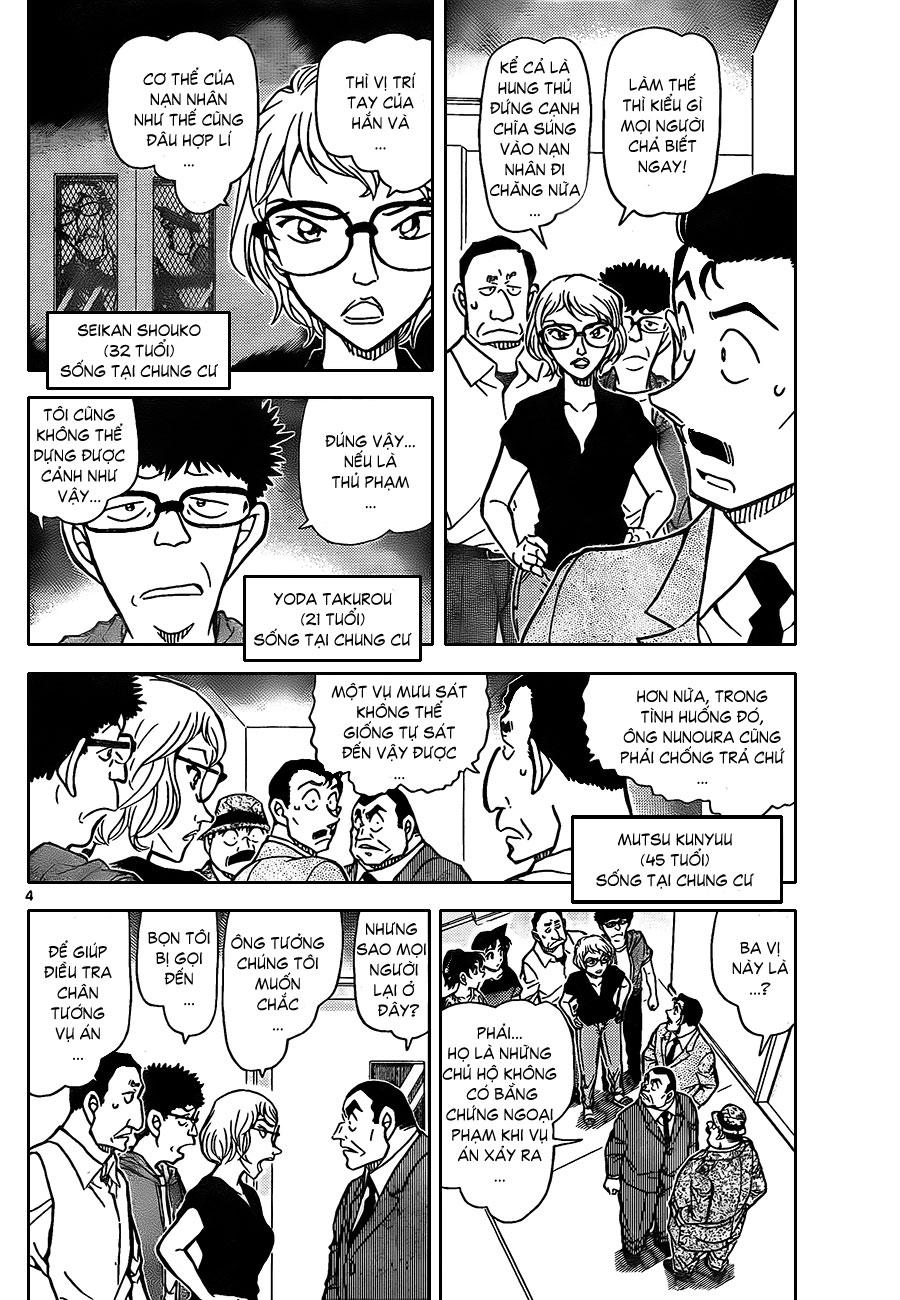 Detective Conan - Thám Tử Lừng Danh Conan chap 833 page 5 - IZTruyenTranh.com