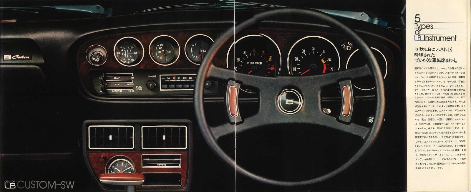 Toyota Celica, pierwsza generacja, kultowy sportowy samochód, stare auto, oldschool, japońska fura, galeria, wnętrze, interior, środek