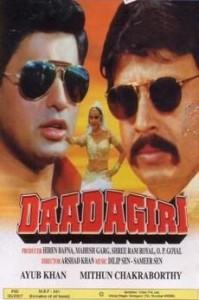 Daadagiri (1997)