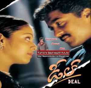 Deal Telugu Movie Album/CD Cover