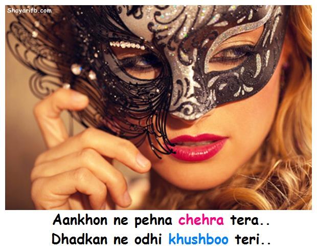 Aankhon ne pehna chehra tera.. Dhadkan ne odhi khushboo teri..