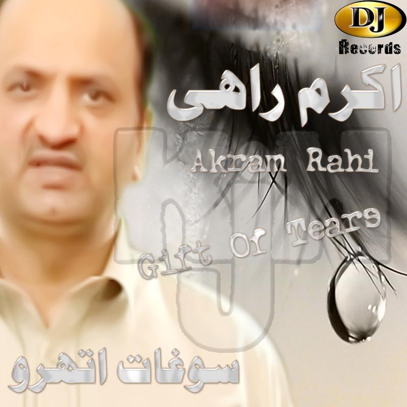 Akram Rahi Mp3 Album Gift Of Tears