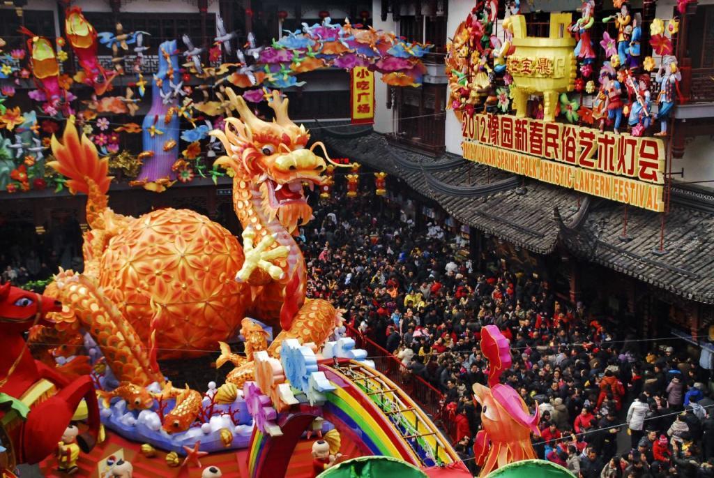 2007 que ano es en el horoscopo chino: