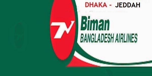 Dhaka-Jeddah flight Fare/Ticket Price of Biman Bangladesh