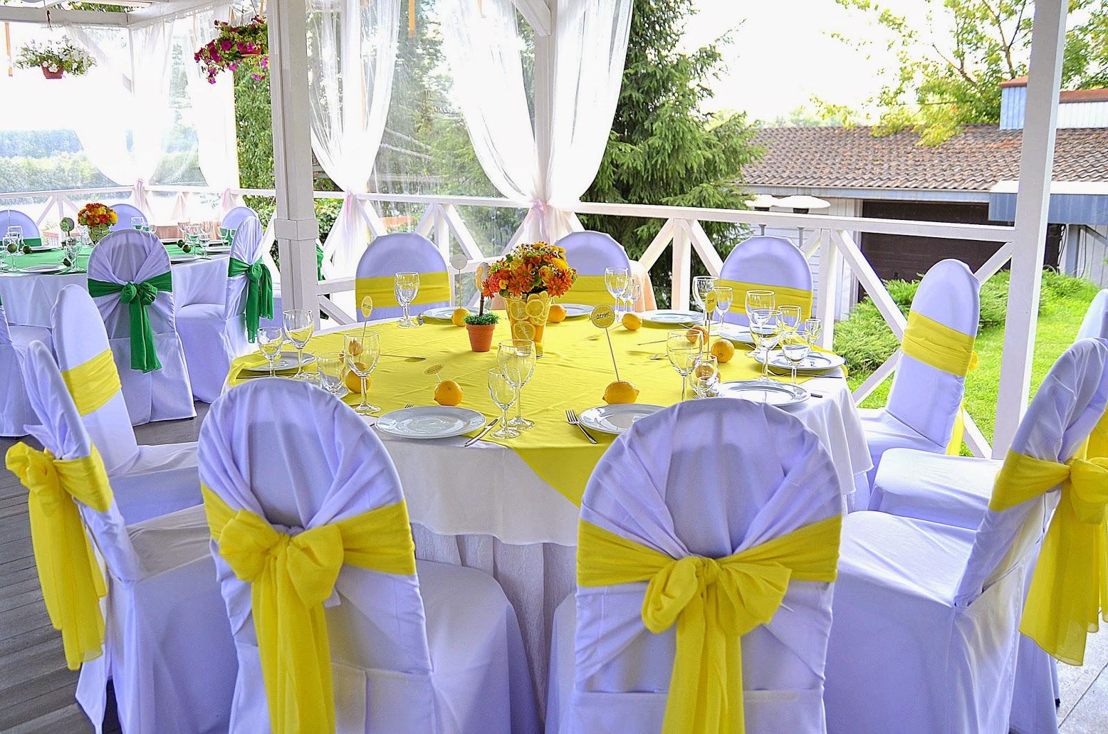 свадьба в лимонном цвете