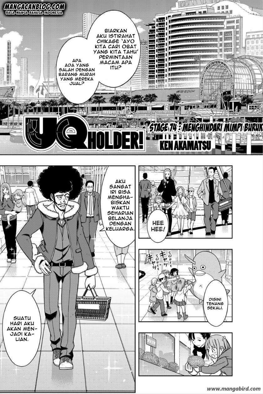 Komik uq holder 074 - menghindari mimpi buruk 75 Indonesia uq holder 074 - menghindari mimpi buruk Terbaru 3|Baca Manga Komik Indonesia