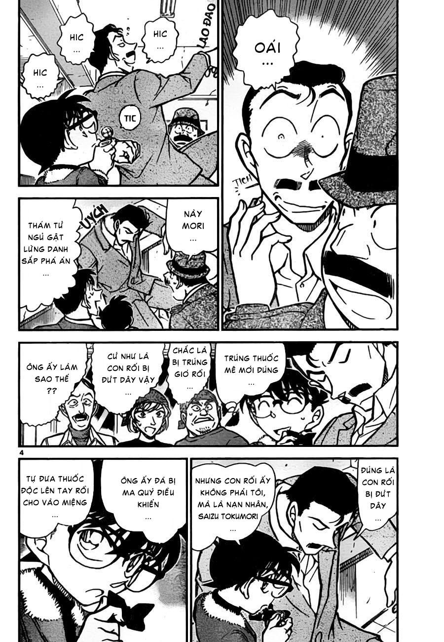 Detective Conan - Thám Tử Lừng Danh Conan chap 767 page 5 - IZTruyenTranh.com
