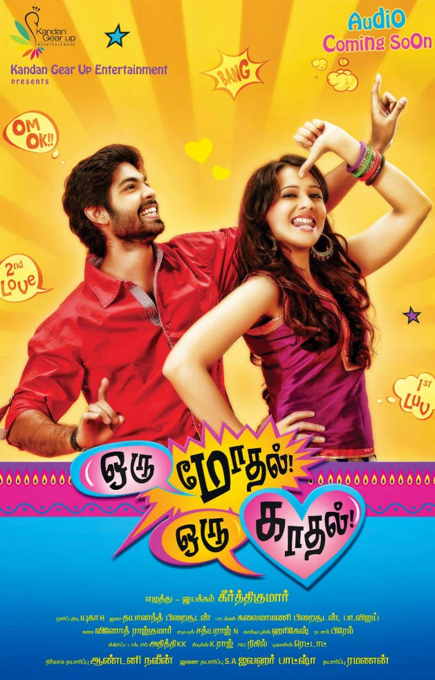 [Video songs] Oru Modhal Oru Kadhal 2014 Songs