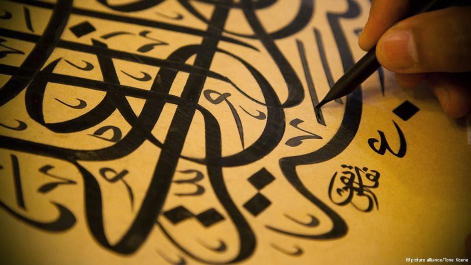 مجموعة شاملة من امتحانات اللغة العربية مع التصحيح