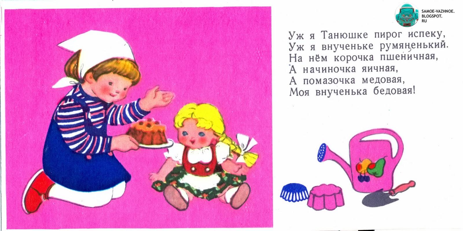 Советские настольные игры