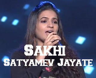Meenal Jain Singing Sakhi In Stayamev Jayate