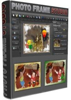 Photo Frame Studio 2.7 Multilanguage Full Serial