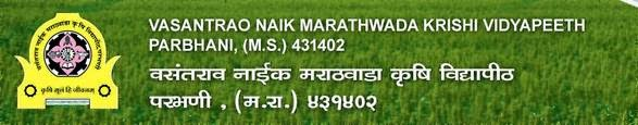 Vasantrao Naik Marathwada Krishi Vidyapeeth Recruitment 2014