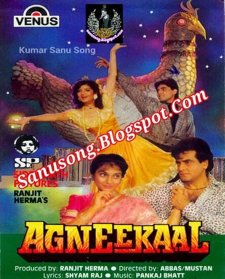Ek aur murder b grade hindi hot masala film trailor - 1 5