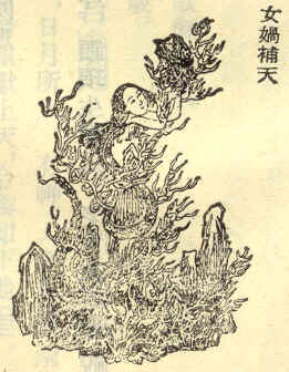 Marie's Pastiche: Chinese Creation Myths: Pan Gu & Nu Wa