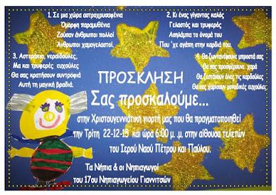 http://2.bp.blogspot.com/-gUG8Xa7uIto/VmCLXnP7wkI/AAAAAAAAJdE/g5GUiaWVHXA/s400/12346489_1705261169685661_5230266681620859193_n.jpg