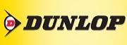 Lowongan Kerja Sumi Rubber Indonesia (Dunlop)