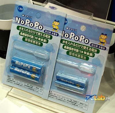 日本 水電池 加水充電 NOPOPO