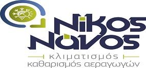 ΝΙΚΟΣ ΝΑΝΟΣ