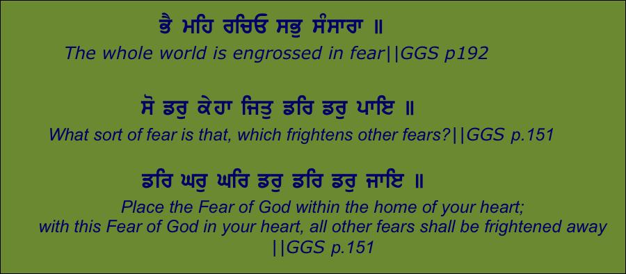 amazing world infinite inspirational quotes in punjabi