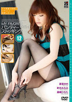 Pantyhose 12
