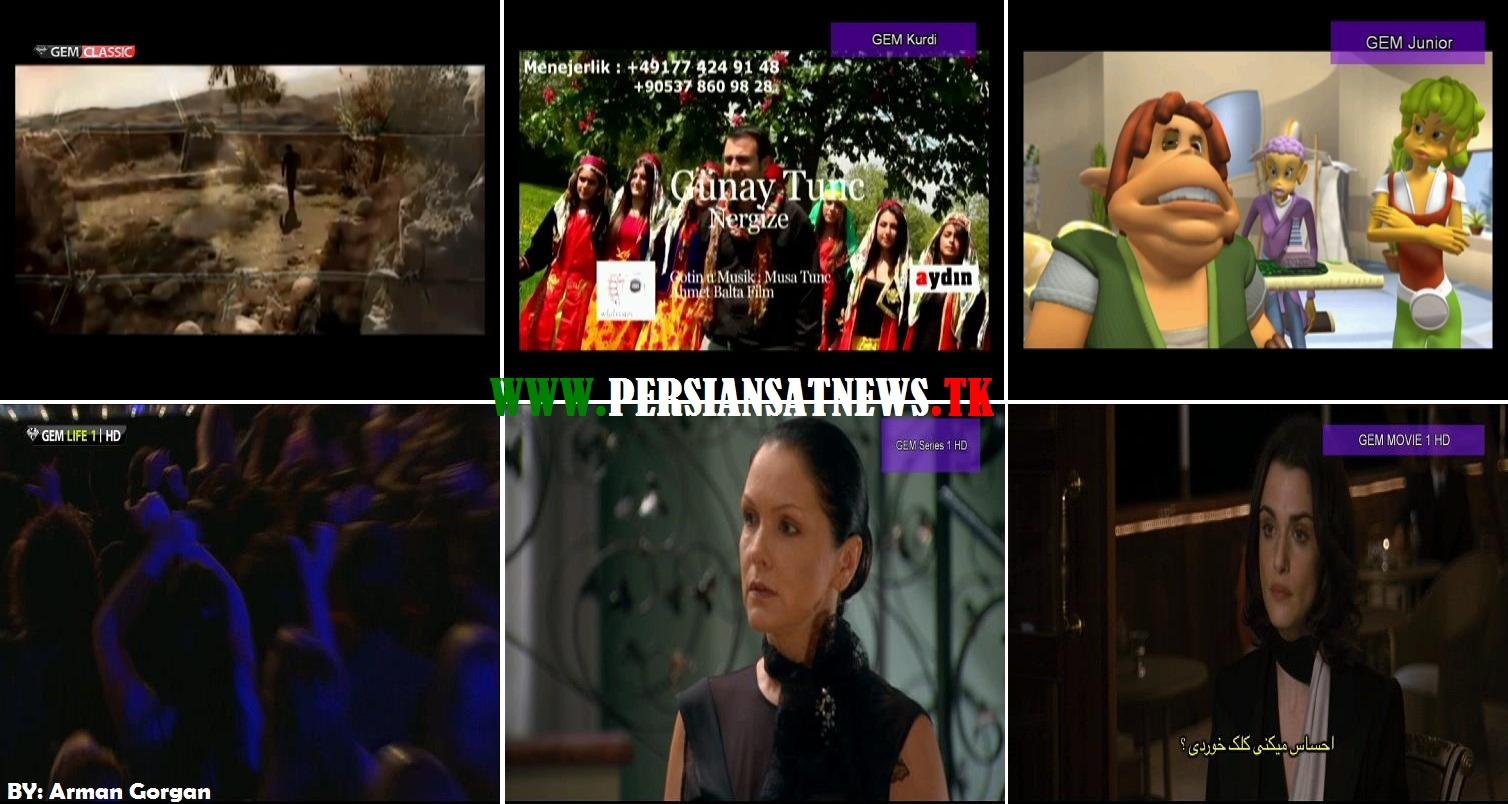 یاه ست نیوز Persian Satellite News | PSN: شبکه های جدید گروه جم در ...
