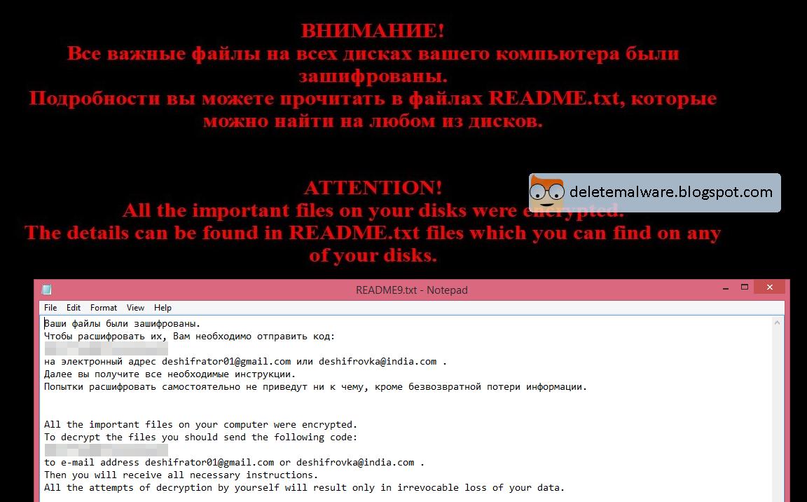 жильем файлы зашифрованы кодом да винчи Украины: году экономика
