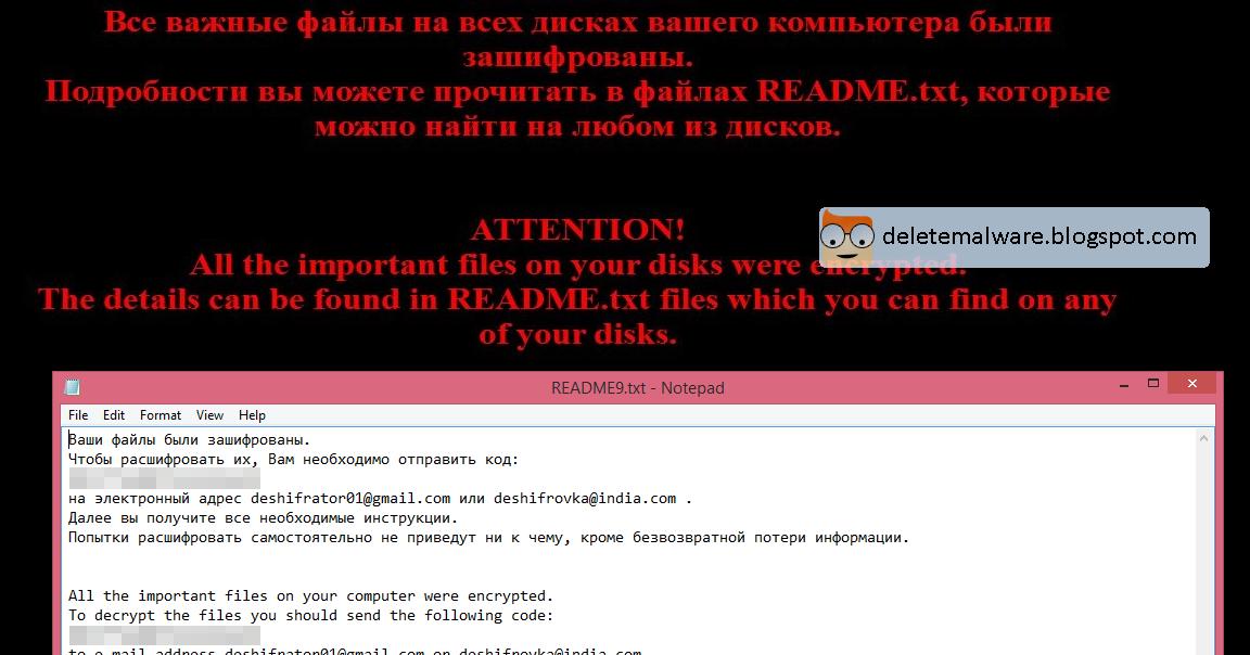 если после что значит все файлы на вашем компьютере зашифрованы ролях: Михаил Евдокимов