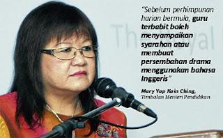 Guru Bahasa Inggeris lemah? Mary Yap Kain Ching