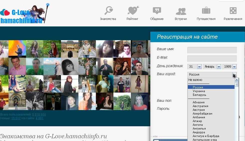 web love виртуальные знакомства