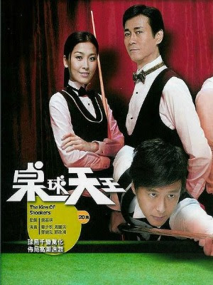 Cao Thủ Bida - The King Of Snooker (2009) - USLT - 20/20