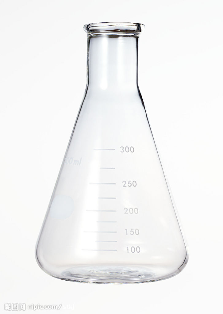 Conical Flask Uses Conical Flask