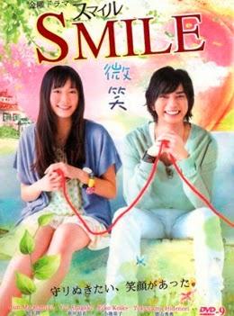 Smile capitulos