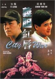 Dũng Khí Môi Hồng - City War