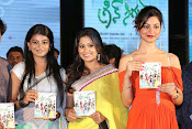 Telugu Movie Green Signal Audio Launch-thumbnail-4