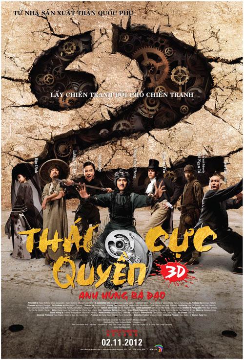 Trần Gia Quyền 2 - Tai Chi Hero 2