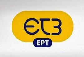 """TELEVISIÓN """"ET3"""" EN DIRECTO"""