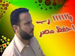 أحمد محمد العوضى