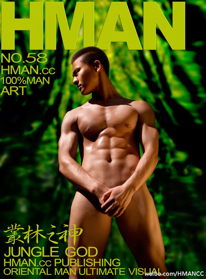 http://gayasianmachine.com/naked-asian-hunks-from-hman/